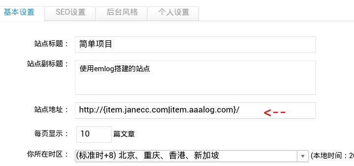 让你的emlog支持多域名访问,不受单域名限制-亿软阁激活码商城