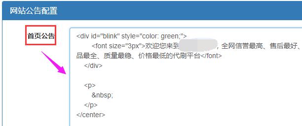 分享一个独一无二的代刷网彩色文字代码-亿软阁