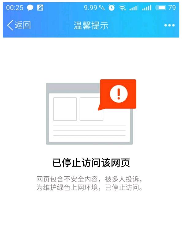 代刷网分站网址怎么弄成防红网址-亿软阁