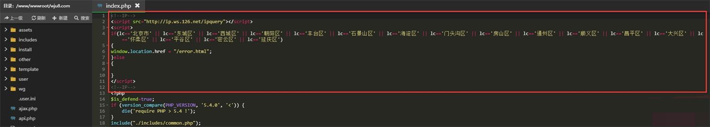 分享一个代刷网屏蔽地区访问的JS代码-亿软阁