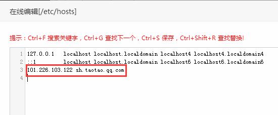 里刷QQ空间说说赞无法获取说说ID怎么办