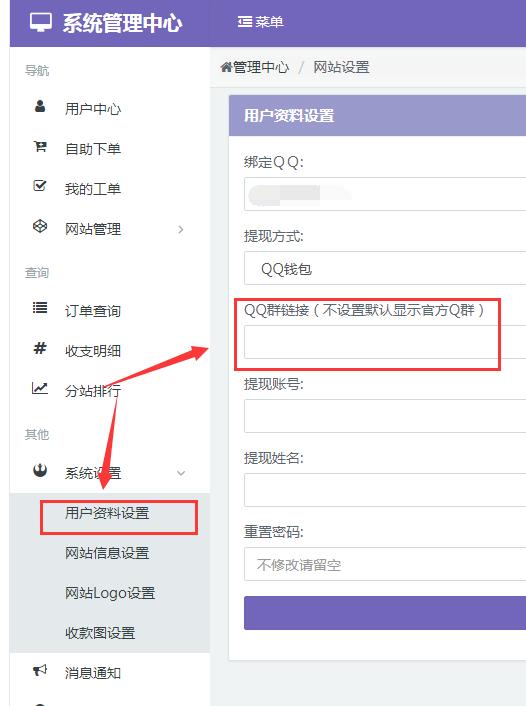 分站有没有创建客户QQ群的必要