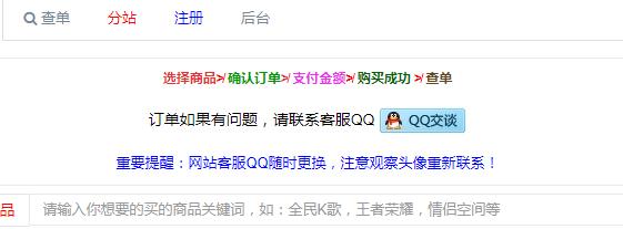 这几个教程是QQ美化装修必备的